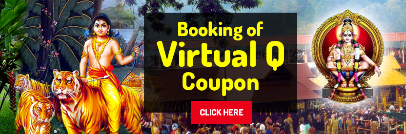 Shabarimala Virtual Q booking online